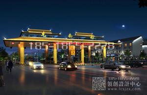 龙南南站夜景照明设计
